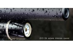 Huben K1 5.5mm Semi Auto With Extra Pressure Gauge